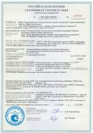 Минплита, П-75, Теплоизоляция, Утеплитель Назарово, Базальтовая теплоизоляция.